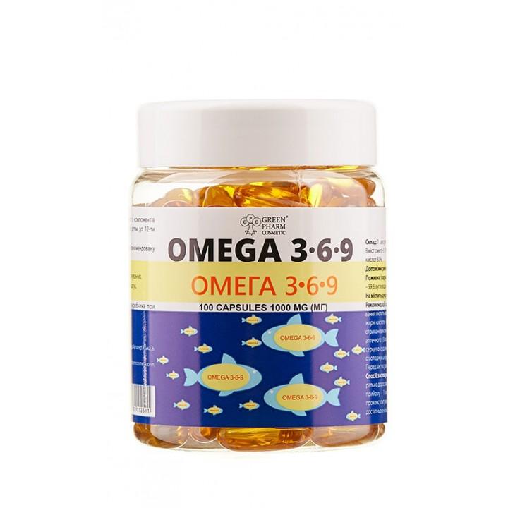 Добавка диетическая к рациону питания «Омега 3-6-9», 1000 мг