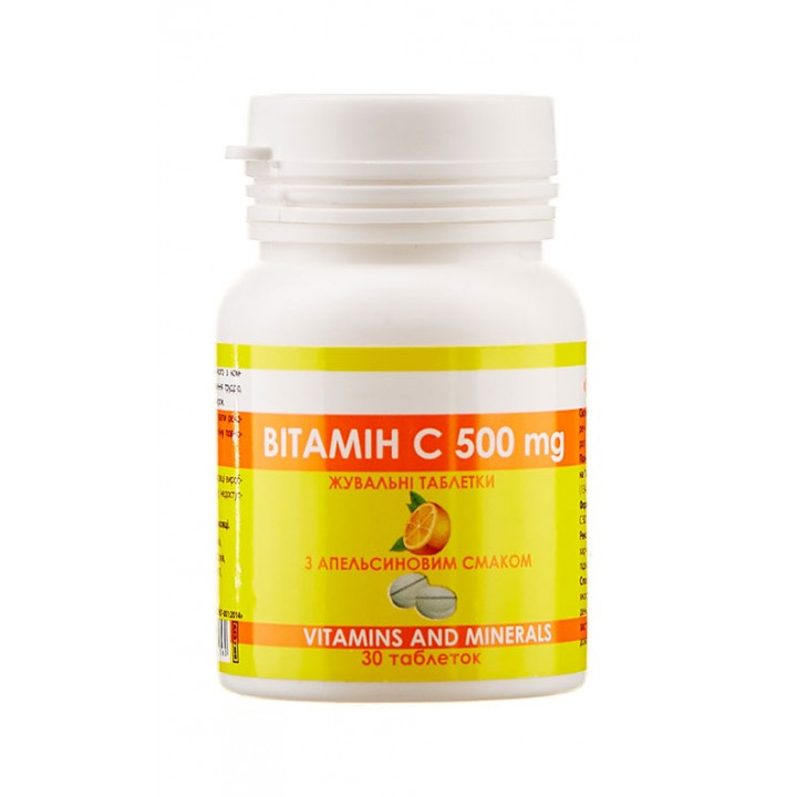 Витамин С с апельсиновым вкусом, жевательные  таблетки
