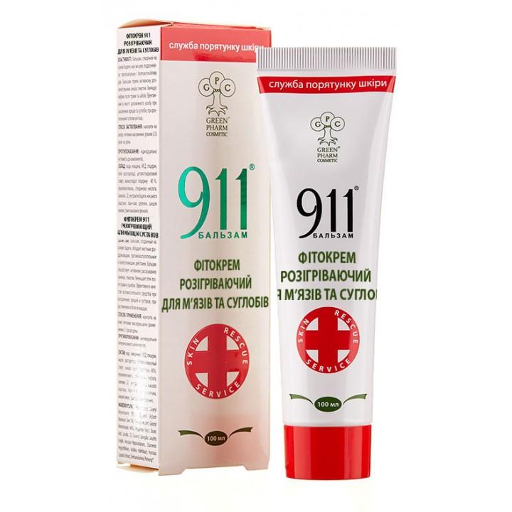 Фитокрем 911 Разогревающий для мышц и суставов, 100 мл