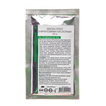 Маска-пилинг с фруктовыми кислотами (pH 4), 30 мл