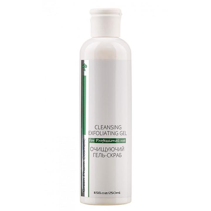 Очищающий гель-скраб (pH 5,5) Green Pharm Cosmetic