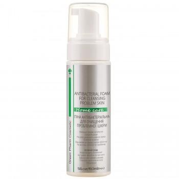 Пена антибактериальная для очищения проблемной кожи (рН 3,5), 150 мл