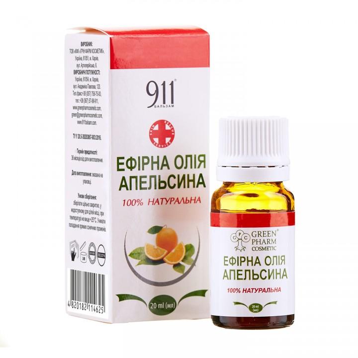 Эфирное масло апельсина, 20 мл