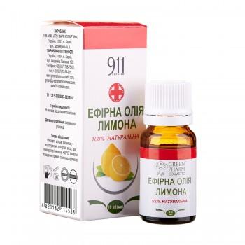 Ефірна олія лимону, 20 мл