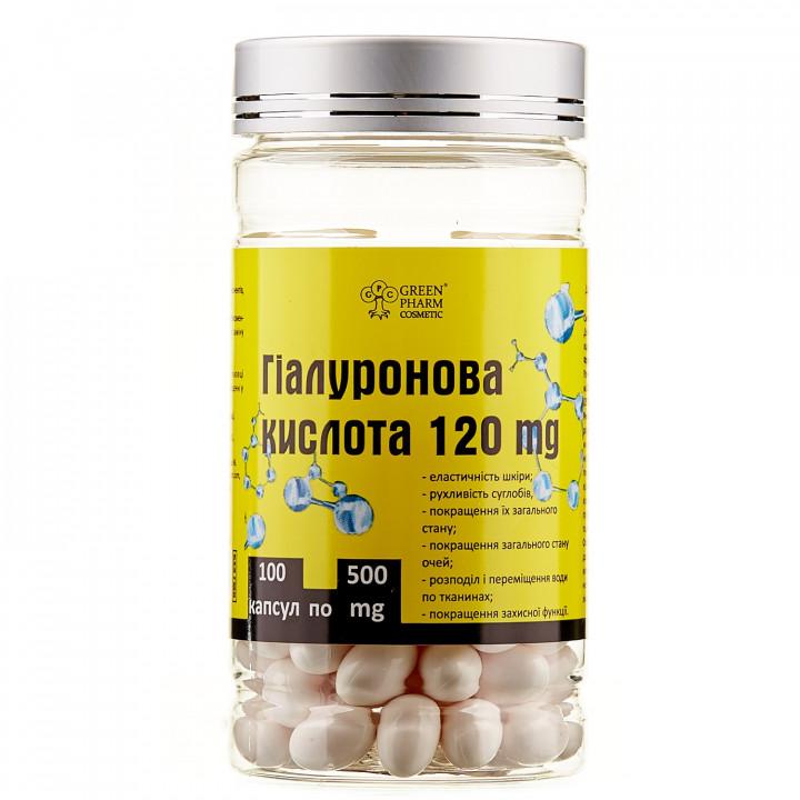 Добавка диетическая к рациону питания «Гиалуроновая кислота» 120 мг №100