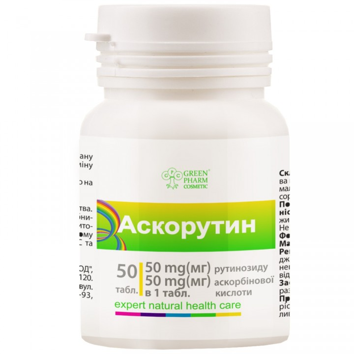 Добавка диетическая «Аскорутин», таблетки 0,250 мг