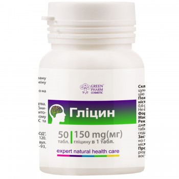 Добавка диетическая «Глицин», таблетки 0,250 г