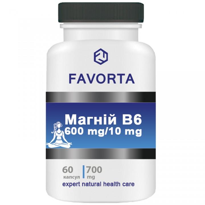 Добавка диетическая «Магний+В6», капсулы 700 мг №60