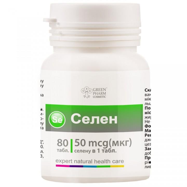 Добавка диетическая «Селен», таблетки 0,250 г