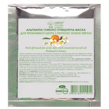 Альгінатна глибоко очищуюча маска для проблемної шкіри з екстрактом неролі, 25 г